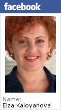 Елза Калоянова - психолог и психотерапевт - във Фейсбук